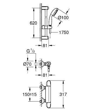 Rysunek techniczny baterii termostatycznej z zestawem Grohe Grohtherm 1000 34151004-image_Grohe_34151004_3