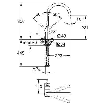Rysunek techniczny baterii kuchennej Minta 32917KS0-image_Grohe_32917KS0_3